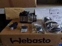 Webasto Start - Автономный отопитель