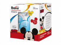 Продаю увлажнитель воздуха Bally Disney