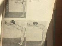 Книга о здоровье женщины