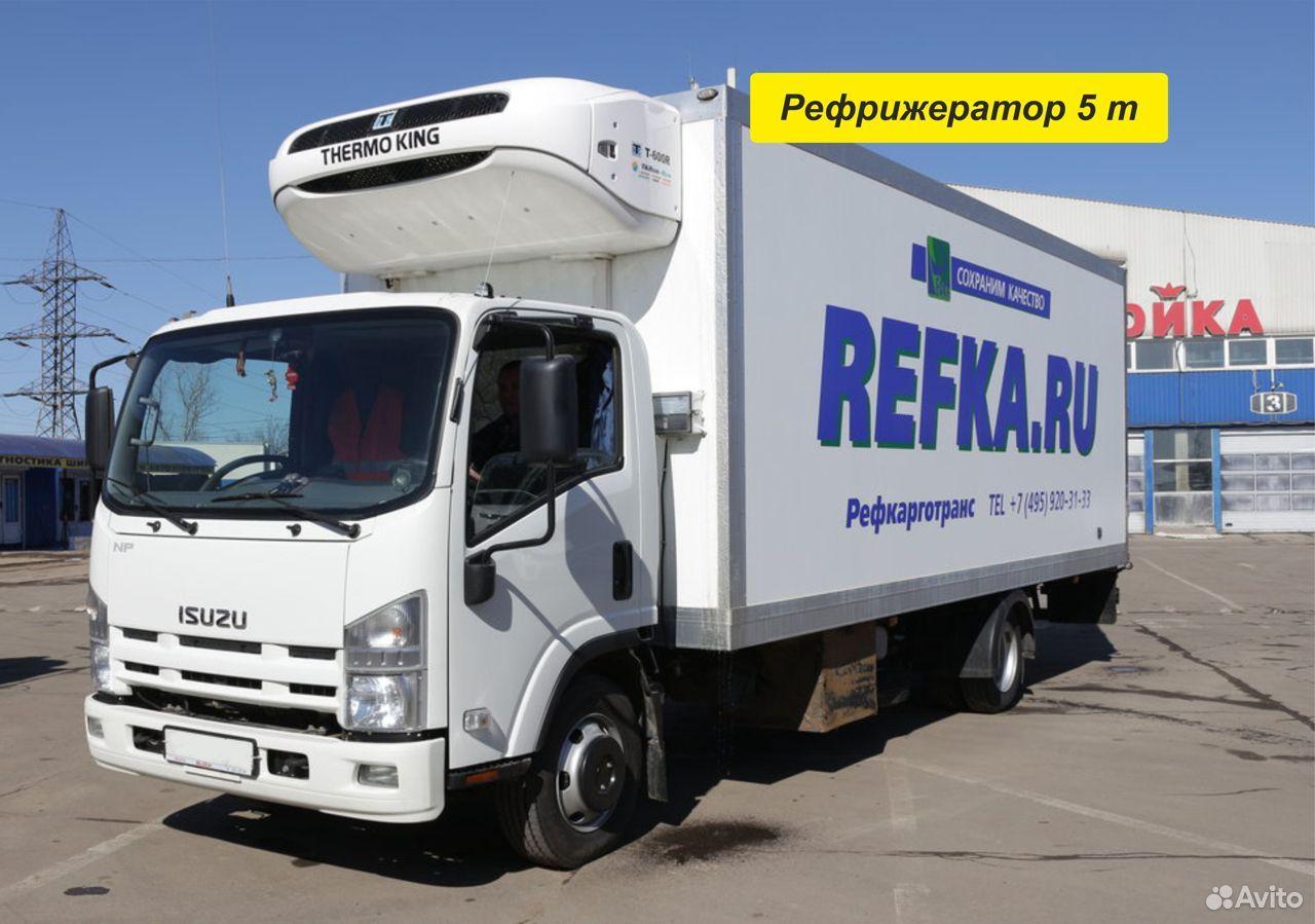 Грузоперевозки перевозка 1 2 3 5 10 20 тонн груза  89292756870 купить 5