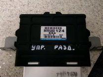 Эбу раздаточной коробки Паджеро 3 — Запчасти и аксессуары в Челябинске