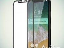 OneXT Закругленное защитное 3D стекло для iPhone X