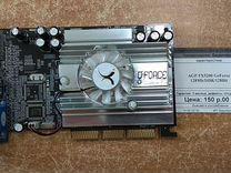 AGP FX5200 GeForce 128Mb/DDR/128Bit