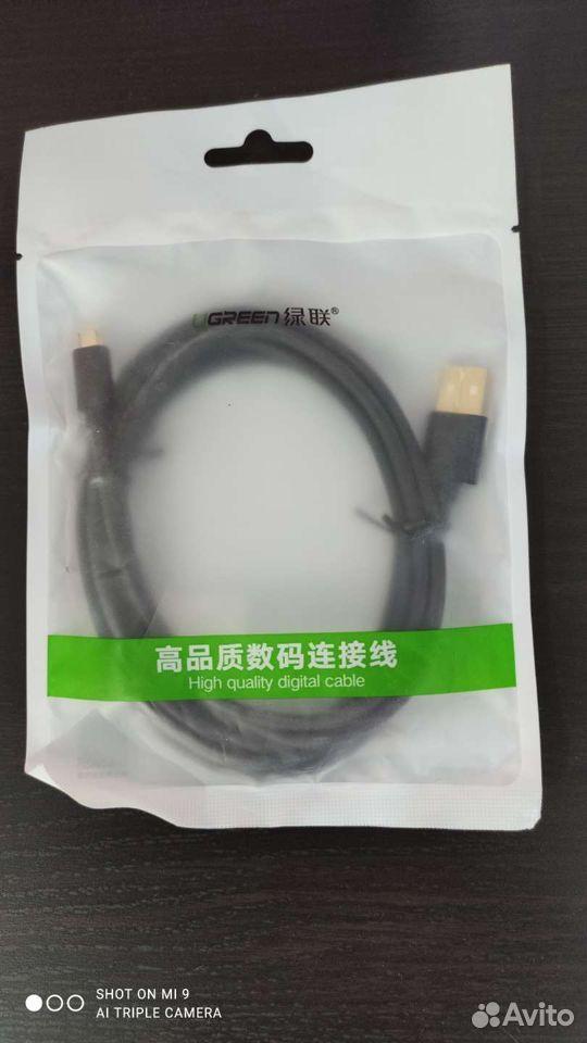 Кабель USB-micro USB 2 метра  89514064825 купить 1