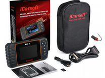 ICarsoft BCC II