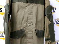 Куртка горка