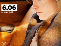 Билеты Jonny Lang (Джонни Ленг) 06.06.19