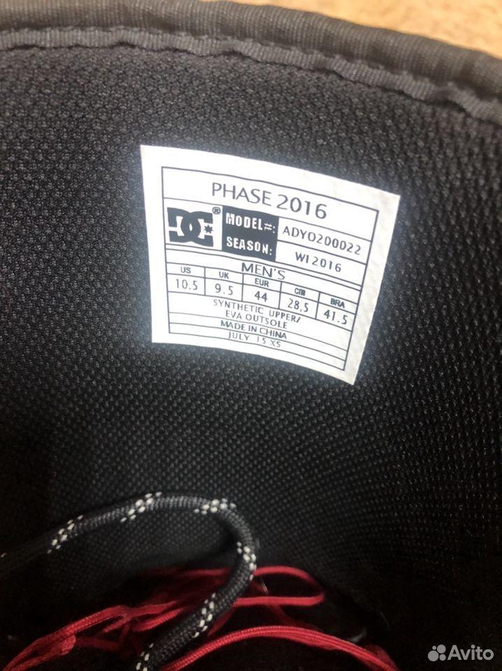 Ботинки для сноуборда  89835665040 купить 3