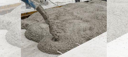 Бетон в минусинске купить монтаж архитектурный бетон